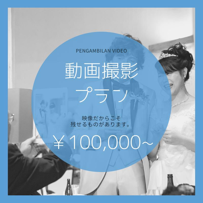 Sincere(サンシェール)